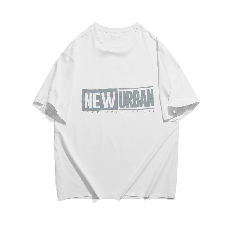 特步 专柜款 男子短袖T恤衫 21年新款 都市休闲百搭潮T979229010027