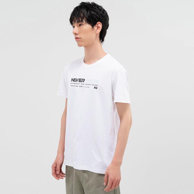 特步 专柜款 男子短袖针织衫 活力百搭舒适休闲短袖979229010284