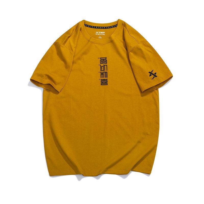 【少林联名】特步  男子短袖针织衫 21年新款 街头潮流短T恤879229010037
