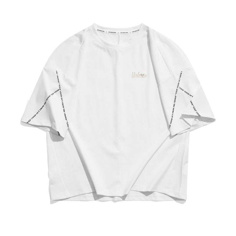 特步 专柜款 女子短袖针织衫 21年新款 都市休闲宽松短T恤979228010070