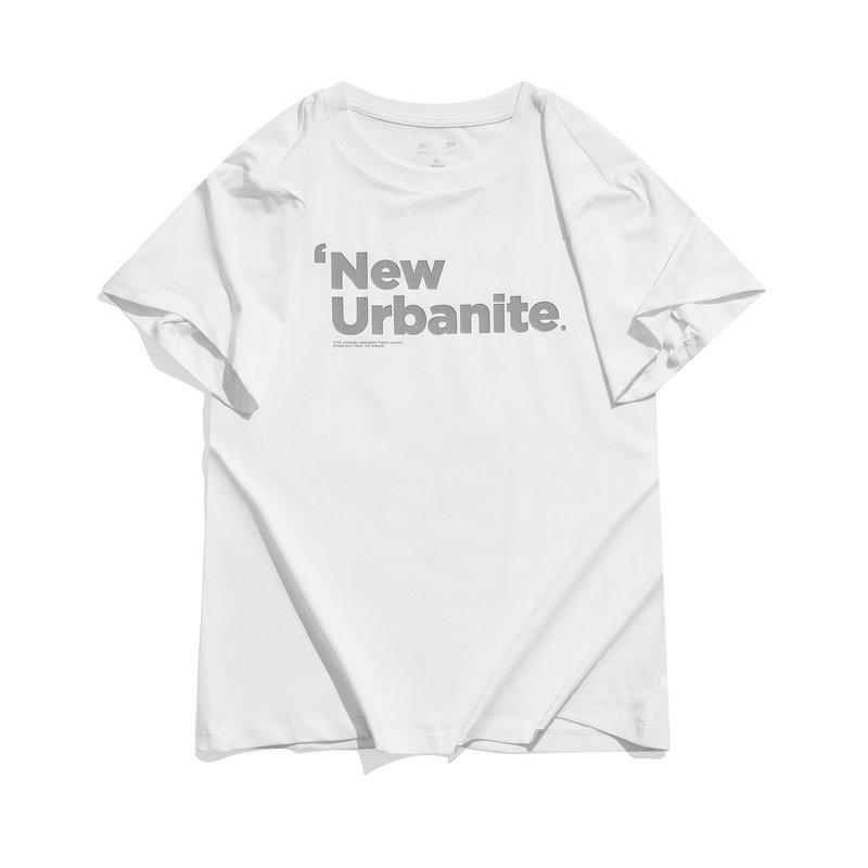 特步 专柜款 女子短袖针织衫 21年新款 都市休闲简约短T恤979228010081