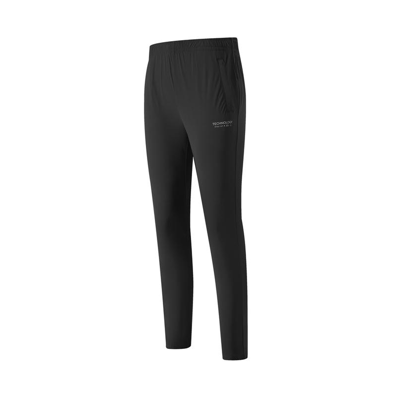 特步 专柜款 女子针织九分裤 21年新款 跑步九分运动裤979228840211