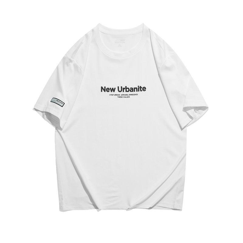 特步 专柜款 男子短袖针织衫 21年新款 都市休闲宽松短T恤979229010025