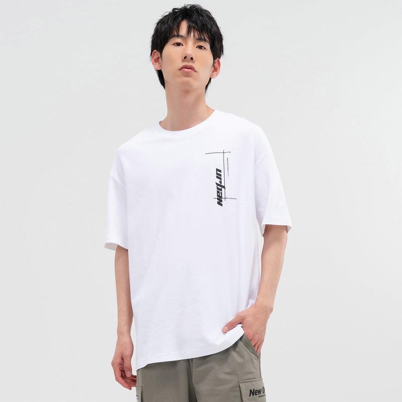 特步 专柜款  男子短袖针织衫 21年新款 都市潮流百搭T恤979229010037
