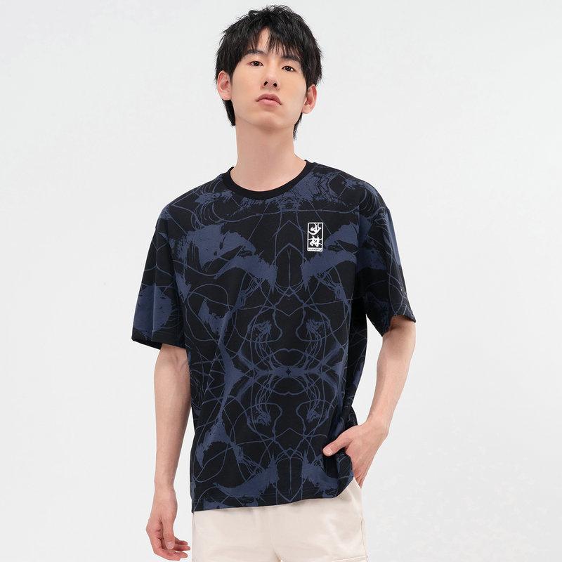 特步 专柜款 男子短袖针织衫 21年新款 都市健身运动上衣 979229010322