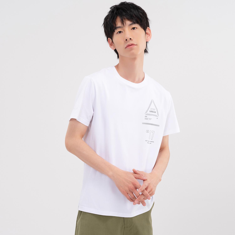特步 专柜款 男子短袖针织衫 21年新款 时尚运动弹力上衣 979229010449
