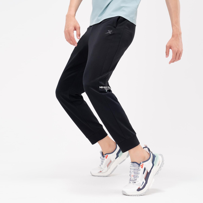 特步 专柜款 男子针织长裤 21年新款 夏季新款户外健身休闲长裤 979229630294