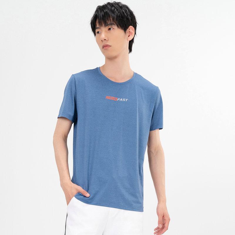 特步 专柜款 男子短袖针织衫 21年新款 半袖速干弹力运动T恤 979229010412