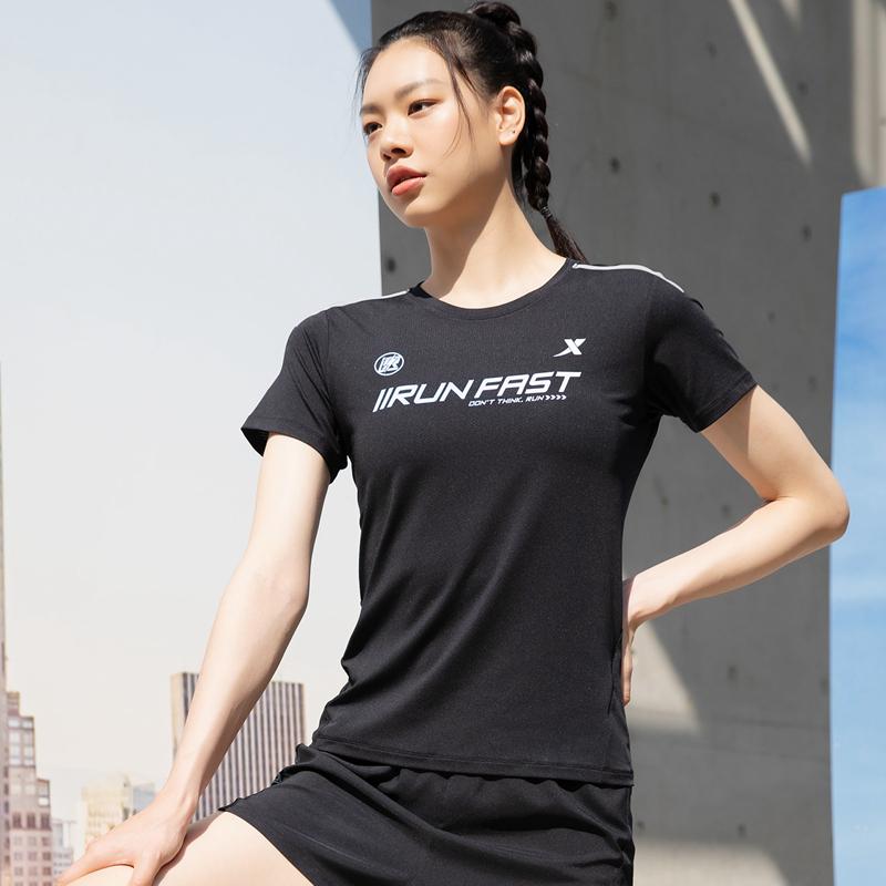 特步 女子短袖针织衫 21年新款 透气轻薄休闲T恤879228010282