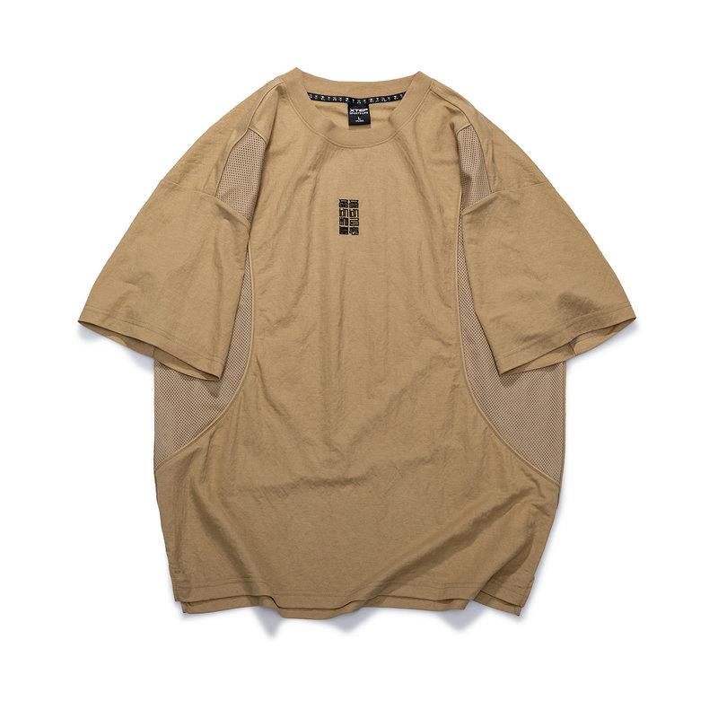 【少林联名】男子短袖针织衫 21年新款 时尚轻薄休闲T恤879229010027