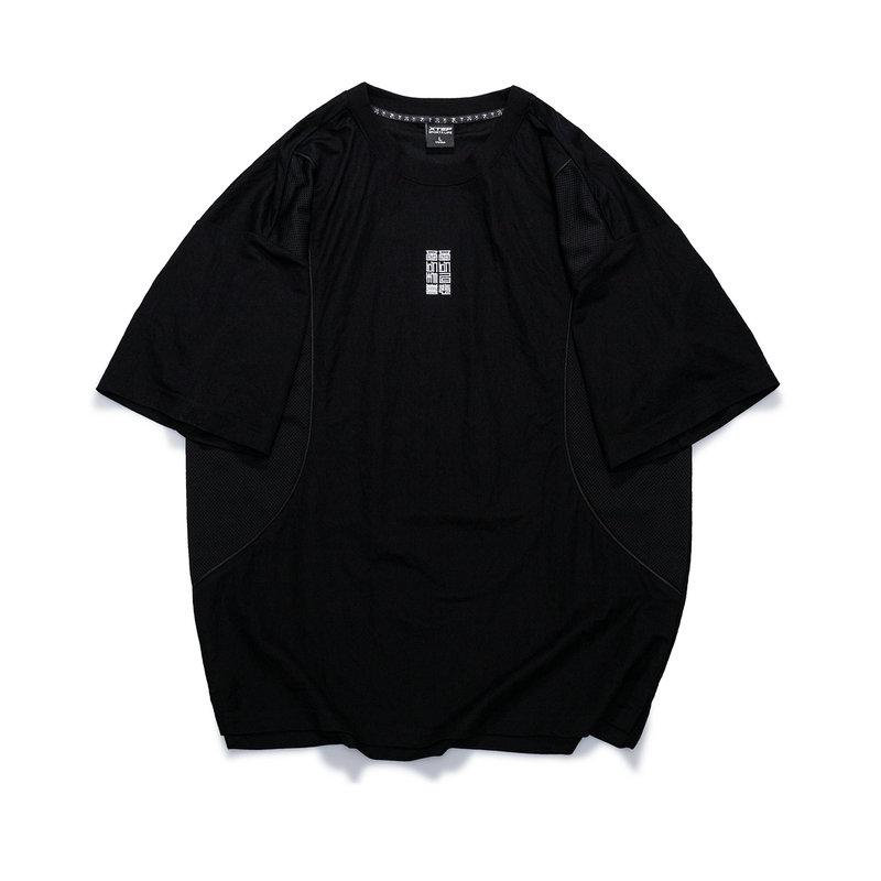 【少林联名】特步 男子短袖针织衫 21年新款 时尚轻薄休闲T恤879229010027