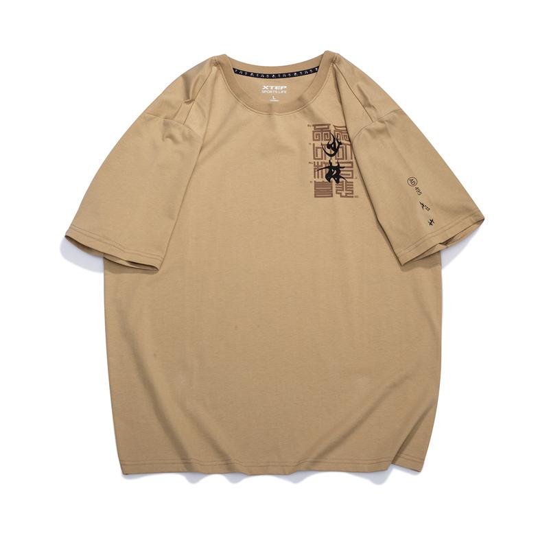 【少林联名】男子短袖针织衫 21年新款 时尚轻薄透气T恤879229010176