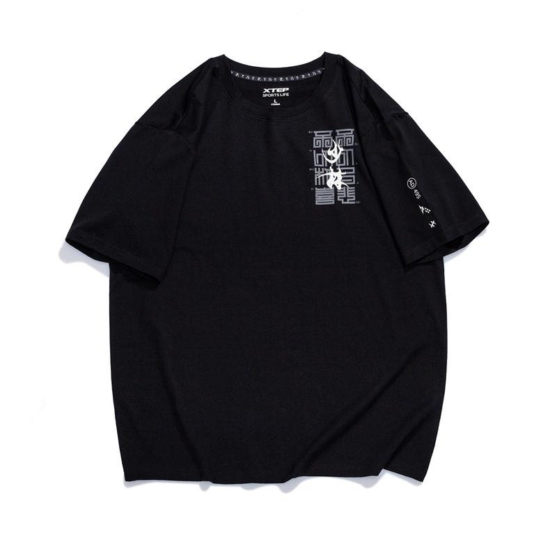 【少林联名】特步 男子短袖针织衫 21年新款 时尚轻薄透气T恤879229010176