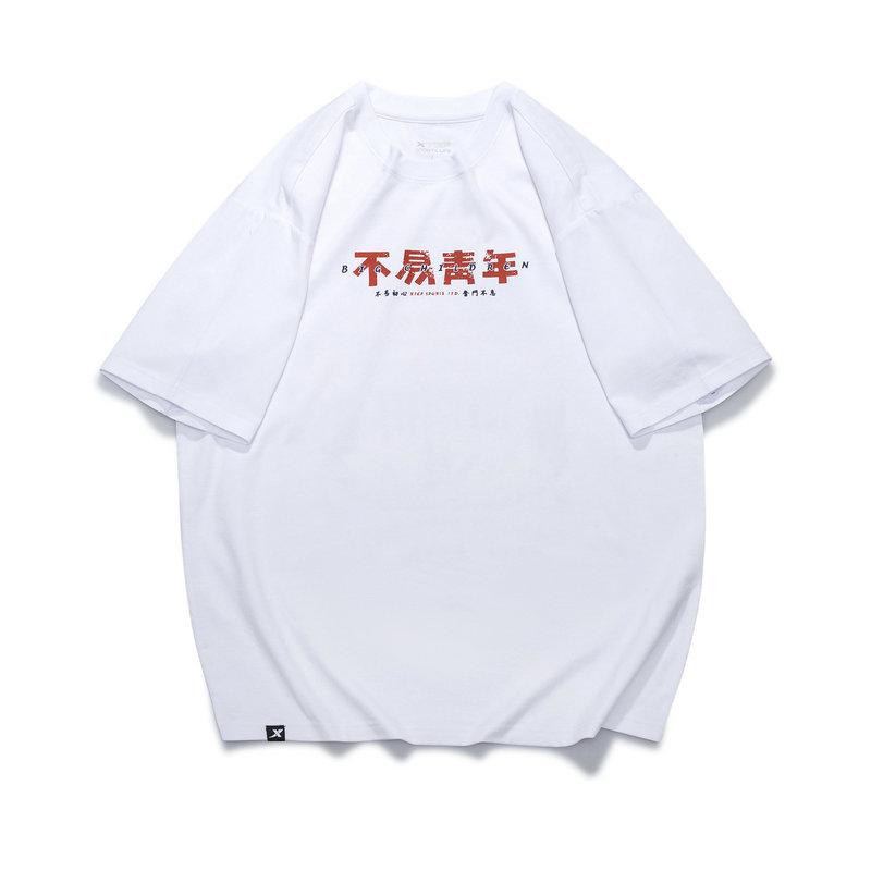 特步 男子短袖针织衫 21年新款 时尚运动休闲T恤879229010262