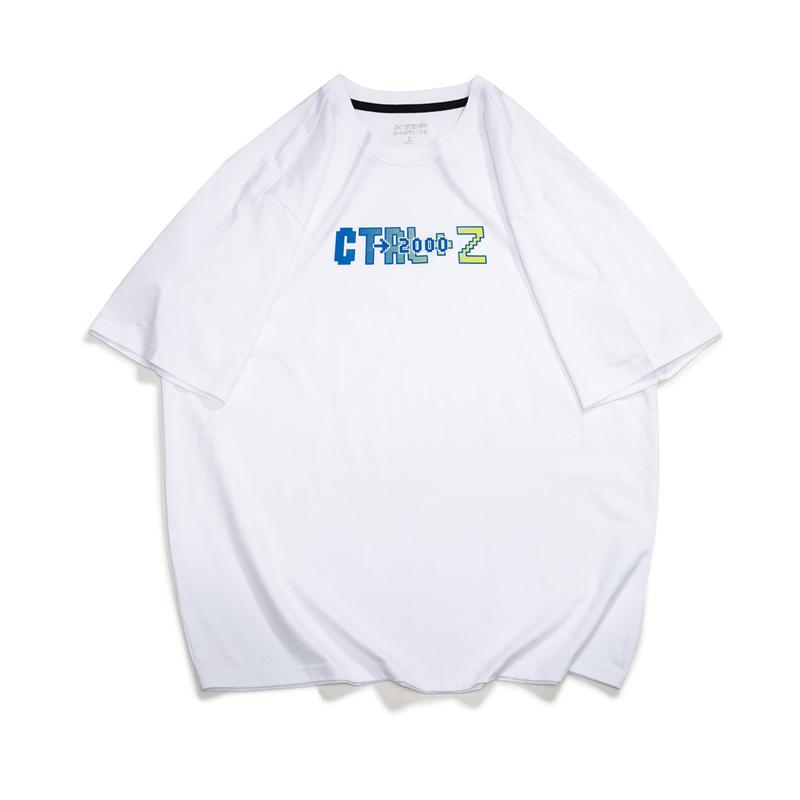 特步 男子短袖针织衫 21年新款 时尚轻薄休闲T恤879229010305