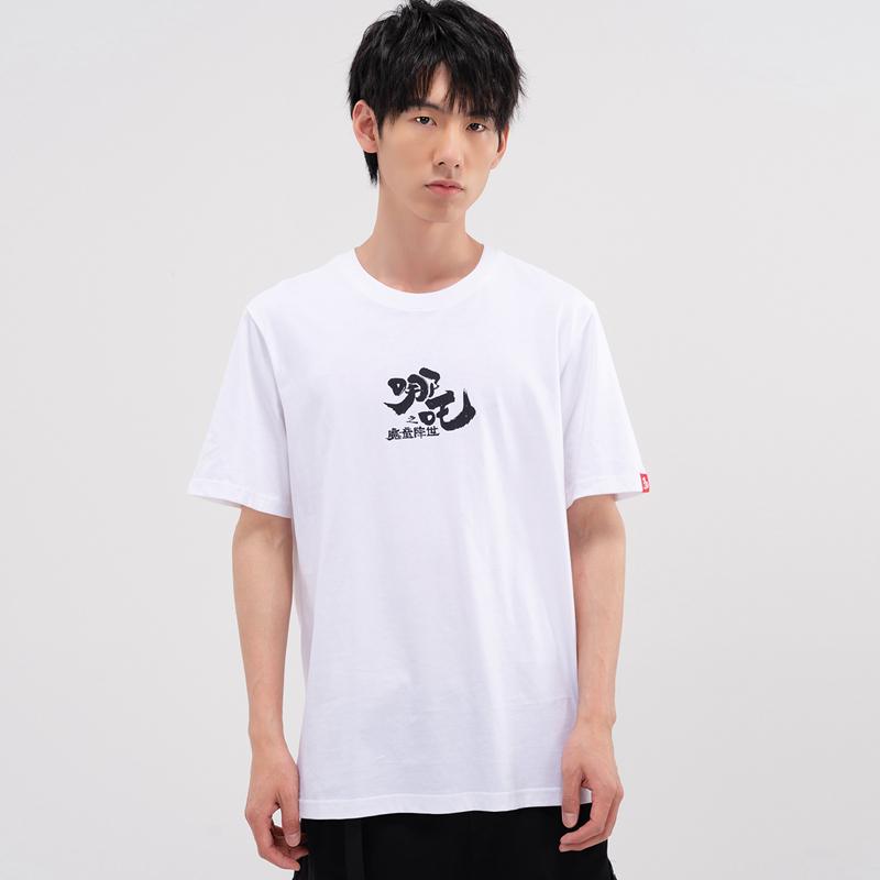 特步 专柜款 男子短袖针织衫 21年新款 哪吒时尚轻薄T恤979229010579