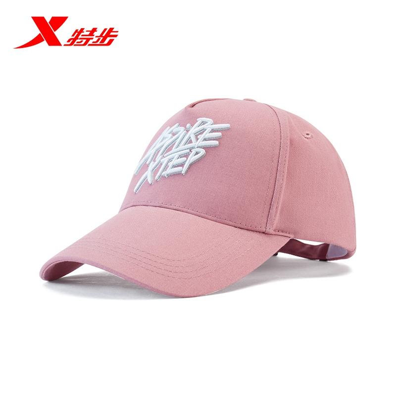 特步 男女同款运动帽 21年夏季新款 中性潮流时尚透气鸭舌帽879237210015