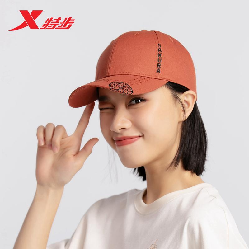 【天乘】特步 男女同款运动帽 21年夏季新款 中性潮流时尚百搭鸭舌帽879237210071