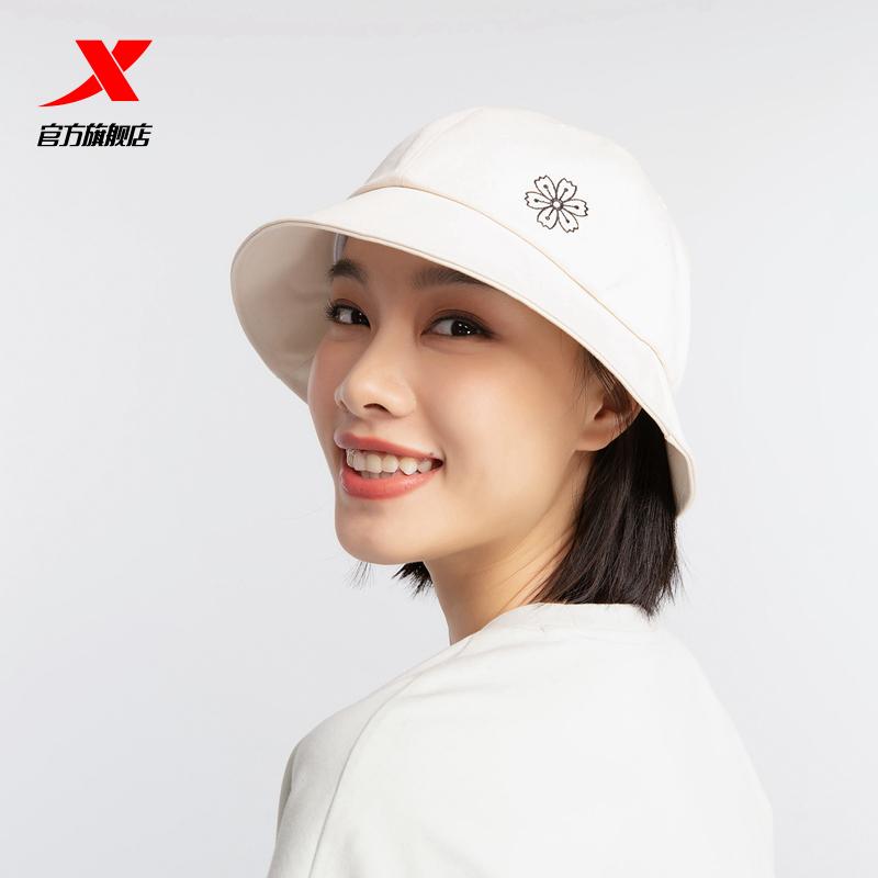 【樱花帽】特步 男女同款渔夫帽 21年新款 潮流时尚百搭帽879238230070