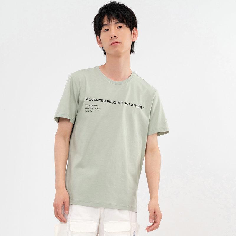 特步 专柜款 男子短袖针织衫 21年新款 休闲时尚简约T恤979229010042