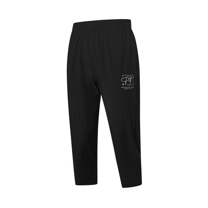 特步 专柜款 女子梭织运动七分裤 21年夏季新款 运动时尚休闲七分裤979228800358