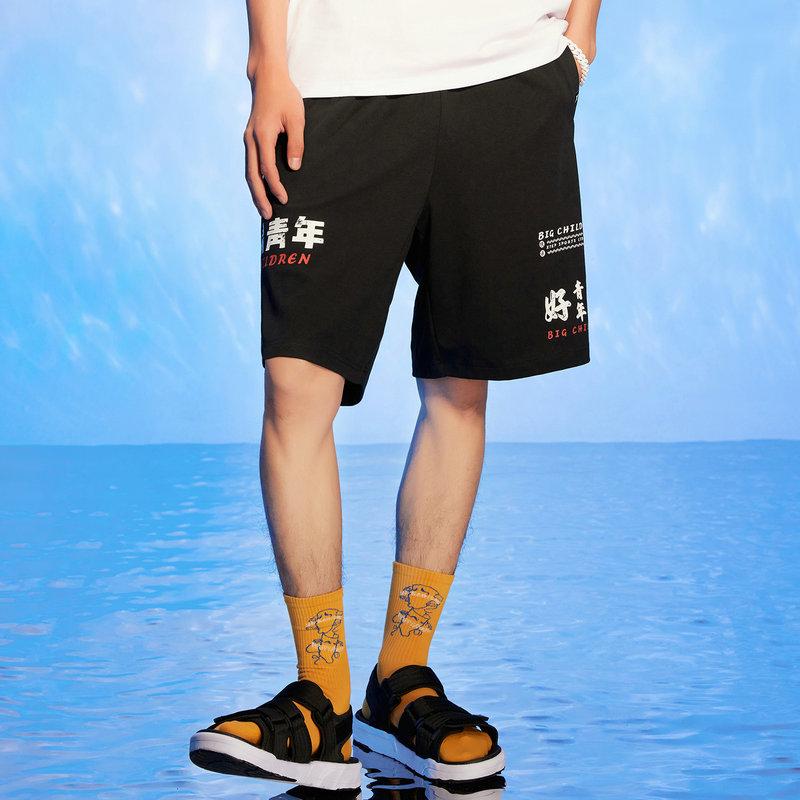 特步  男子针织中裤 21年夏季新款 潮流时尚休闲针织中裤879229610265
