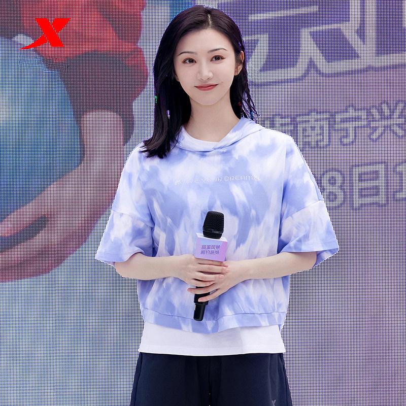 【景甜同款】特步 21年夏季新款 女子短袖针织衫 潮流印花宽松半袖T恤979228010469