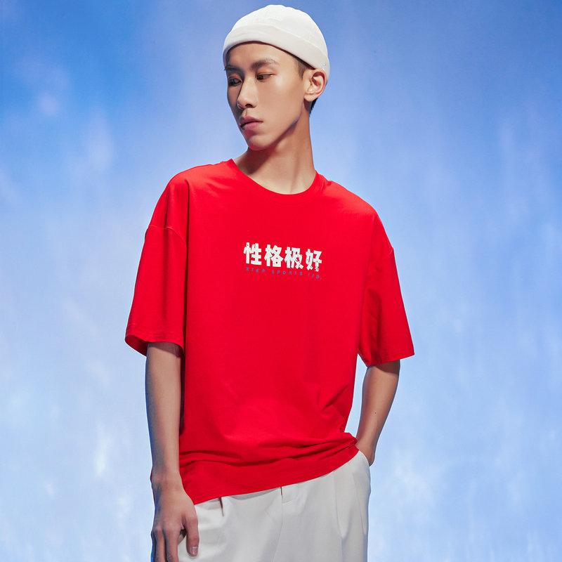 特步 男子女子中性短袖针织衫 21年夏季新款 时尚潮流简约百搭T恤879227010263