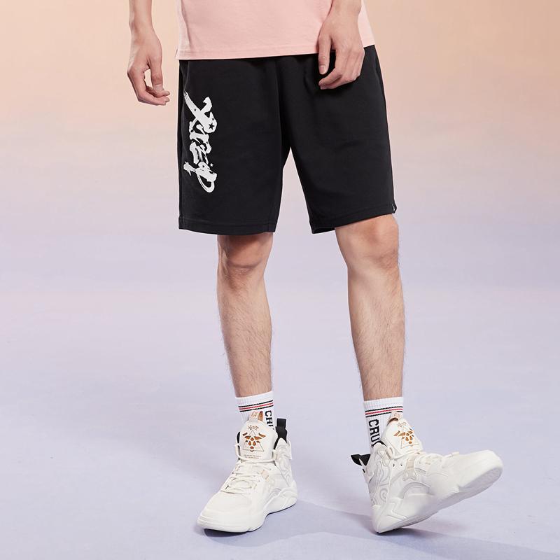 特步 男子针织中裤 21年夏季新款 潮流简约百搭舒适短裤五分裤879229610295