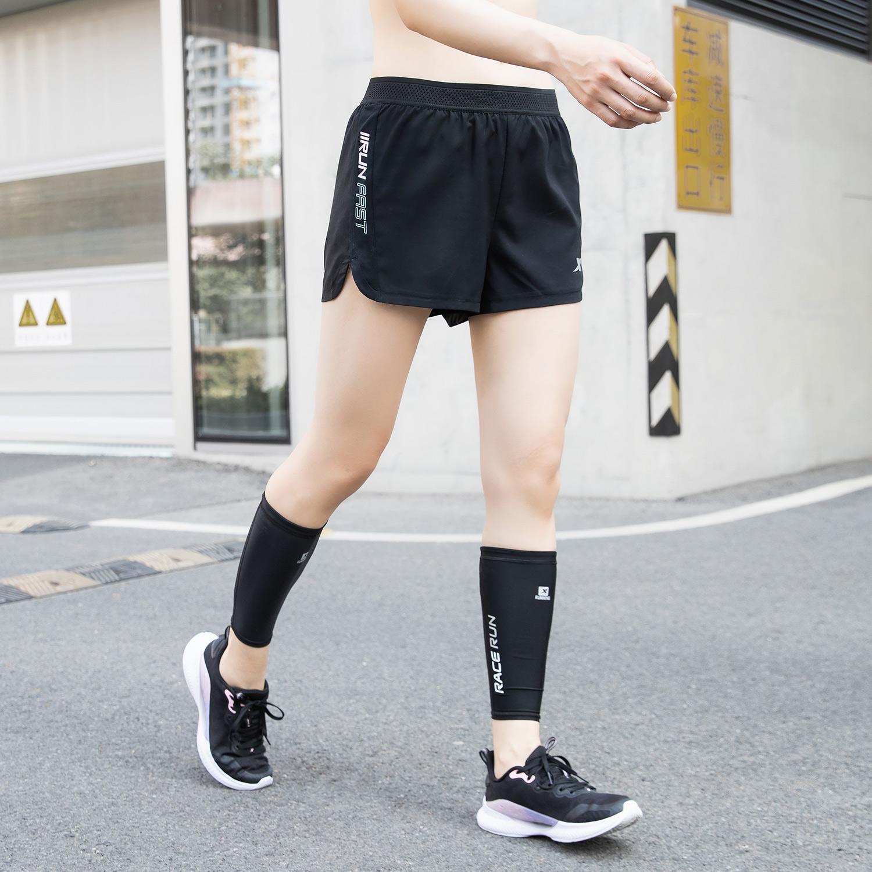 特步 女子梭织运动短裤 21年夏季新款 跑步休闲瑜伽短裤运动裤879228670286
