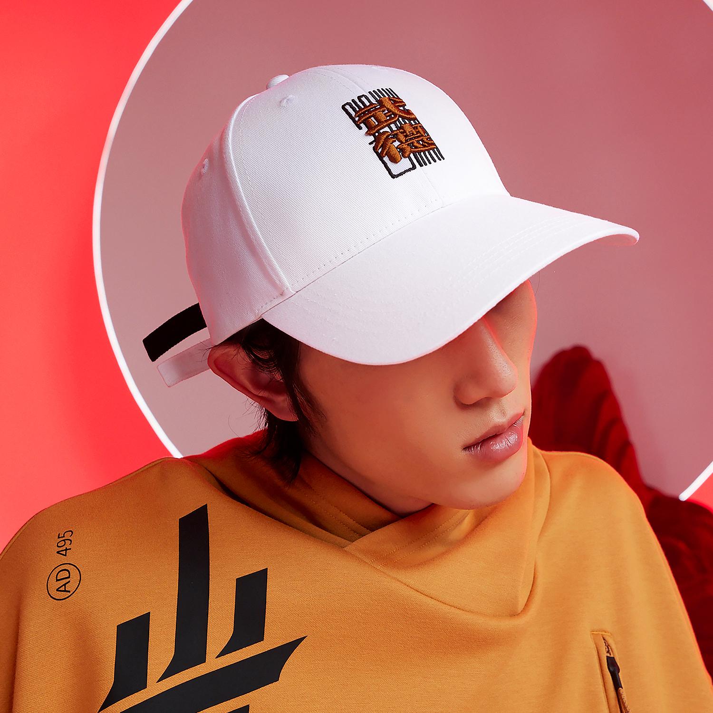 【少林】男女同款运动帽 21年新款 潮流时尚舒适休闲鸭舌帽879337210017