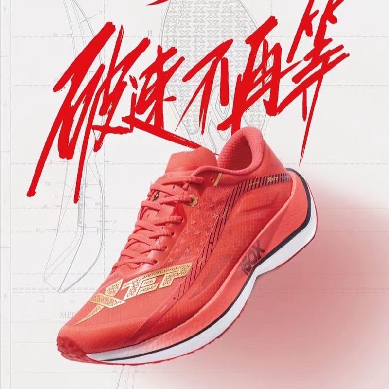 【160X2代】特步 专柜款 女子跑鞋 21年新款 碳板竞速马拉松跑鞋979118110811