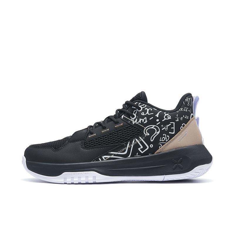 特步  男子篮球鞋  21年新款 训练减震时尚透气男子篮球鞋879319120008