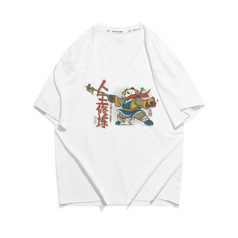 特步 专柜款 男子短袖针织衫 21年新款 休闲时尚印花百搭男子T恤979329010660