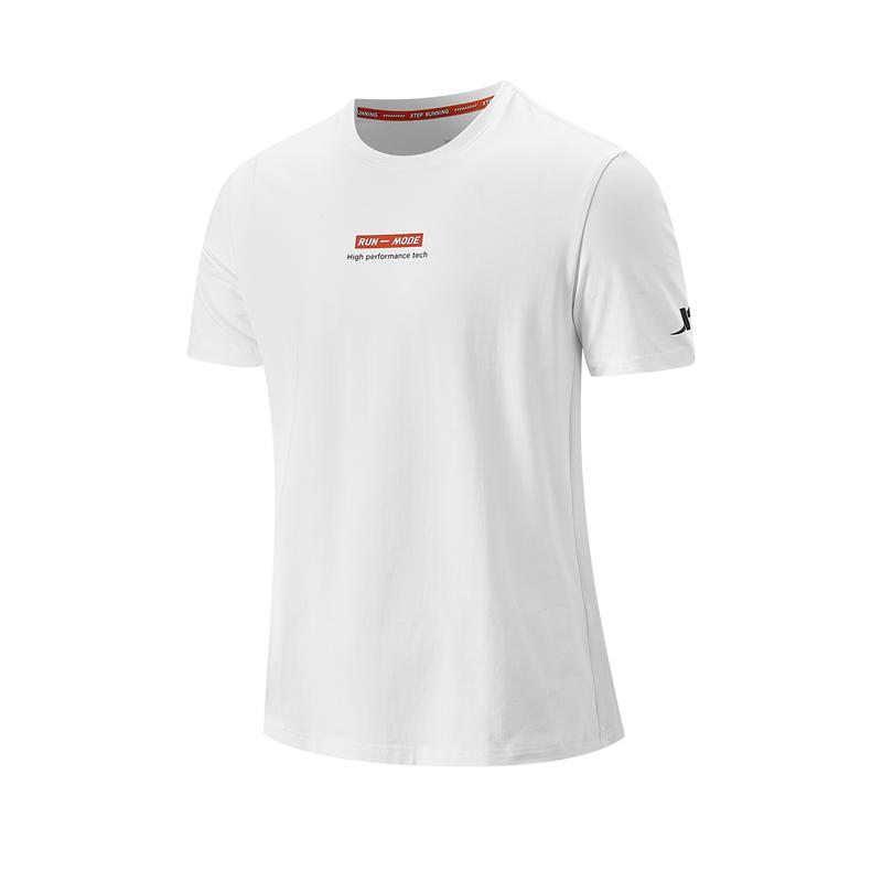 特步 专柜款 男子短袖针织衫 21年新款 运动轻薄舒适跑步男子T恤979329010248