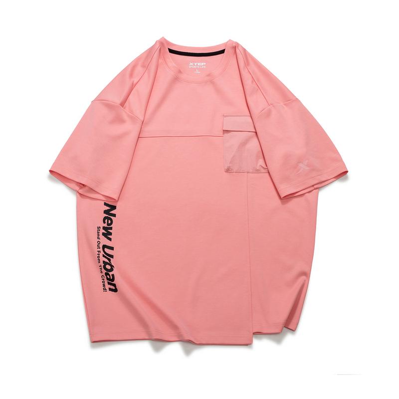 特步 男子短袖针织衫 21年新款 潮流舒适简约百搭男子T恤879229010390
