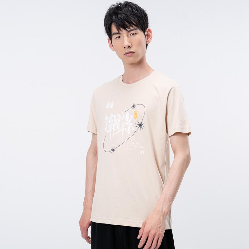 特步 男子短袖针织衫 21年新款 潮流百搭透气休闲男子T恤879229010428