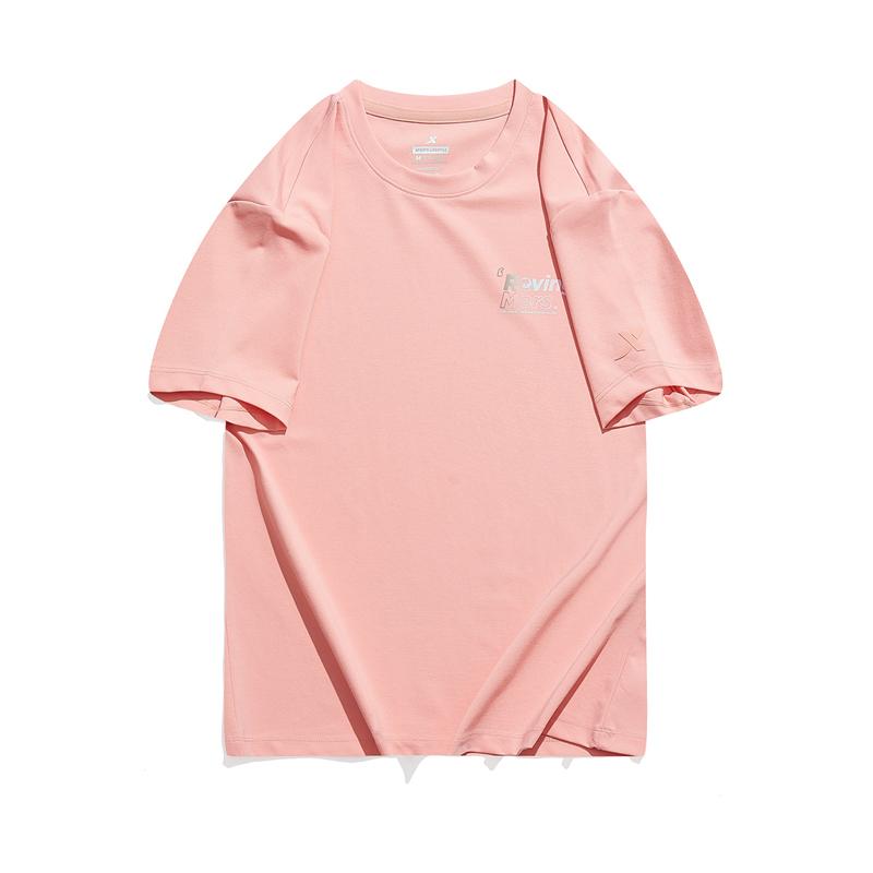 特步 专柜款 女子短袖针织衫 21年新款 都市简约舒适休闲女T恤979328010490