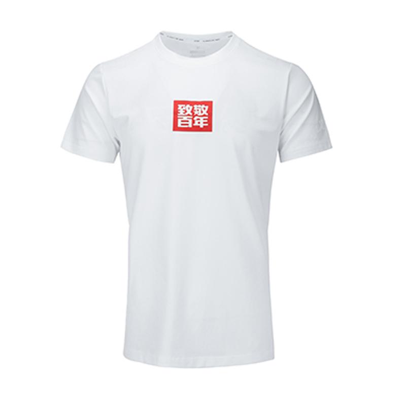 【致敬百年】特步 专柜款 男子短袖针织衫 21年新品致敬百年休闲T恤979329010639