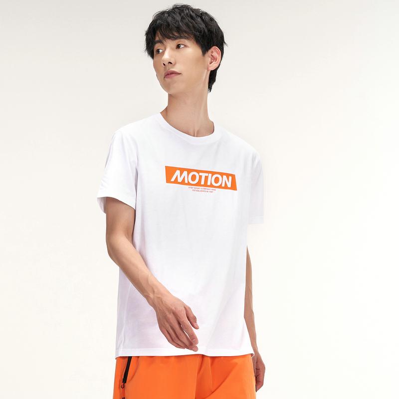 特步 男子短袖针织衫 21年新款棉活力透气时尚T恤879229010339