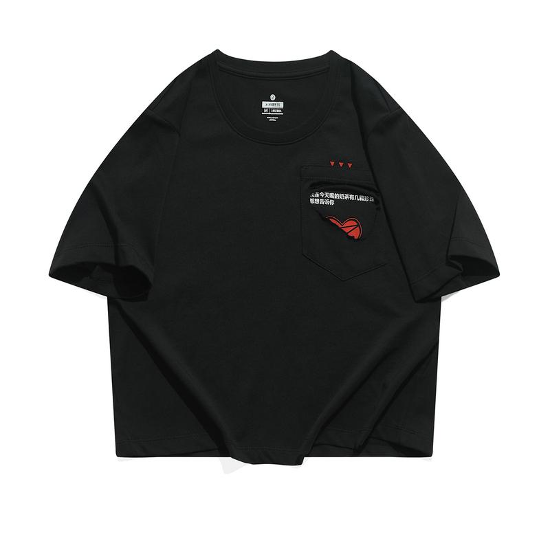 【特步半糖系列】 专柜款 女子短袖针织衫 百搭舒适休闲女子T恤979328010835