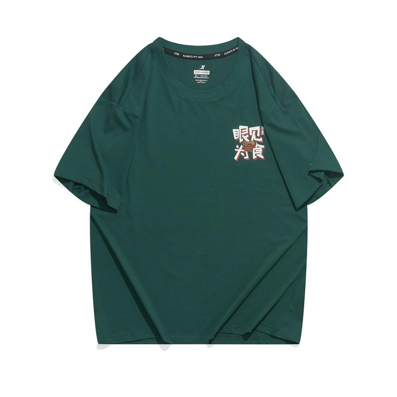 特步 专柜款 男子短袖针织衫 21年新款 纯色简约百搭男子T恤979329010659