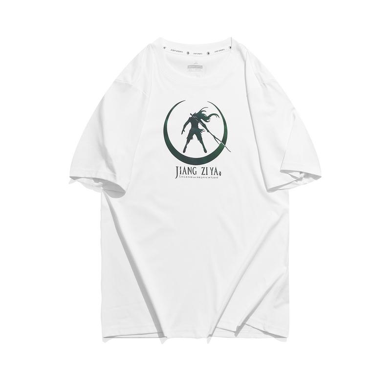 专柜款 男子短袖针织衫 21年新款 时尚潮流都市休闲男T恤979329010507