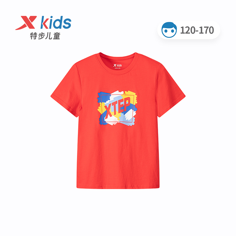 特步 男童女童短袖T恤 21夏季新款童装纯棉休闲上衣中大童运动衣679225019158