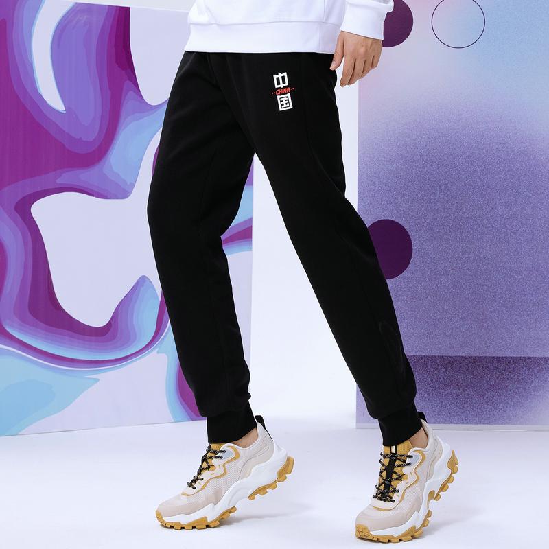 特步 男子针织长裤 21年新款 都市时尚休闲男束脚长裤879329630089
