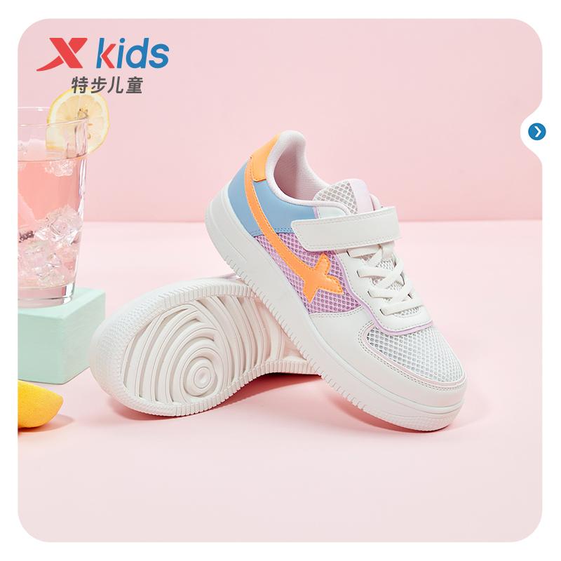 男女同款童鞋 21夏季款男童女童儿童潮小白鞋679216319999