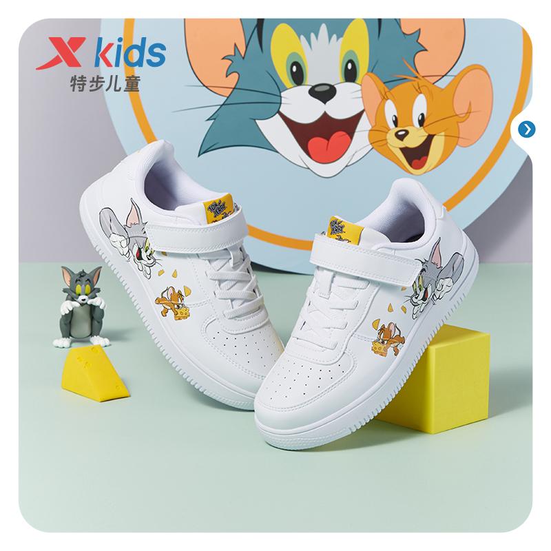 儿童21年新款男童猫和老鼠板鞋中大童小白鞋时尚耐磨鞋679216319383