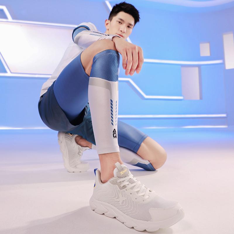 特步 男子跑鞋 21年新款 时尚减震运动男子跑鞋879419110087