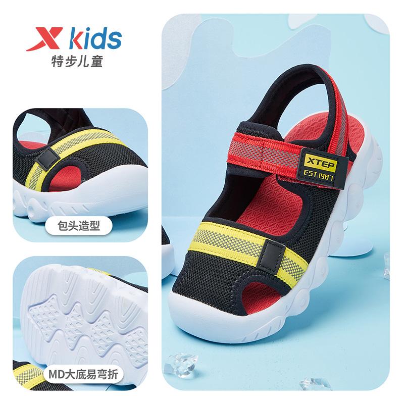 儿童21年新款男童女童凉鞋小童宝宝包头凉鞋软底防滑沙滩鞋679216509182