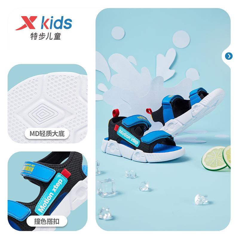 儿童凉鞋21年新款男宝宝沙滩鞋男童软底时尚潮鞋儿童凉鞋679215509139
